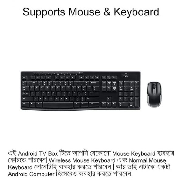 Android Smart Tv Box also supports mouse and keyboard