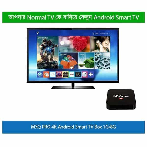 MXQ PRO 4K Android 6.0 Marshmallow Operating System