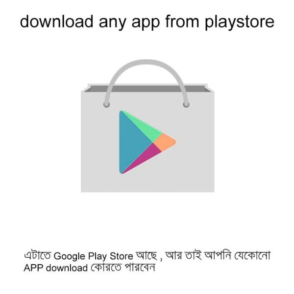 You can install any android app from playstore