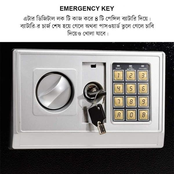 Zymak L520 Safe Locker In BD