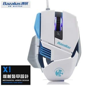Bazalias X1 PRO Gaming Mouse Best In BD