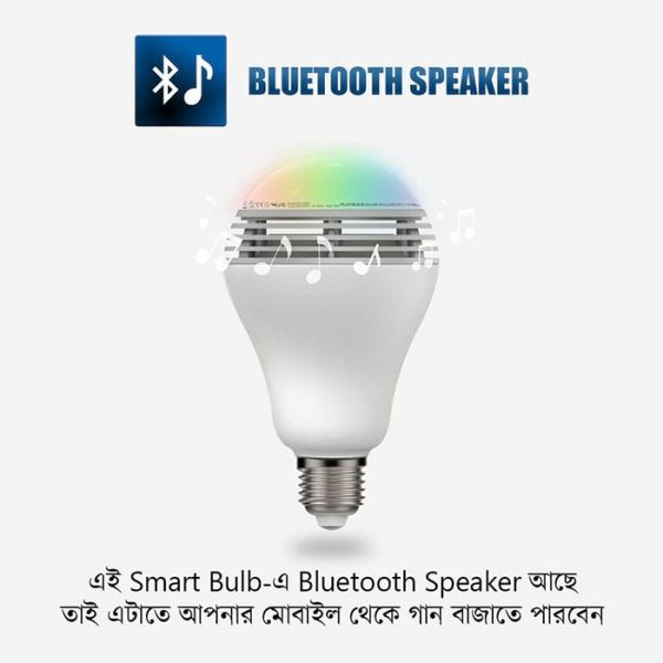 Bulb With Bluetooth Speaker
