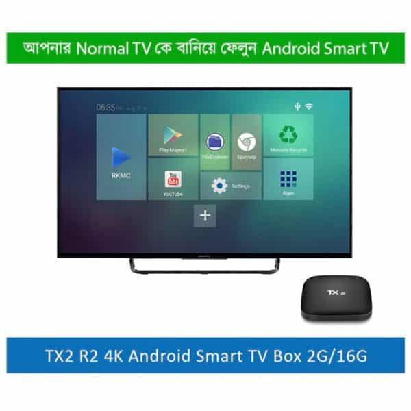 TX2-R2 Smart TV Box In BD