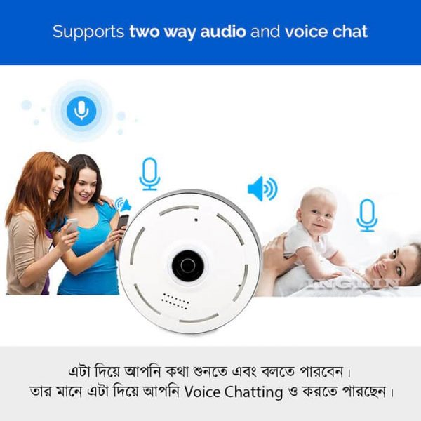 Two Way Audio Option For Voice Chatting