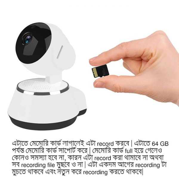 V380 Wireless CCTV Camera Supports Memory Card Upto 64 GB