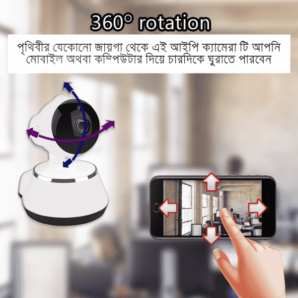 You can rotate the V380 IP Camera 360 degrees