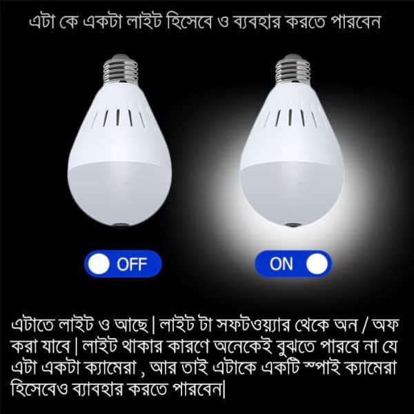 You can turn the bulb ligh on and off