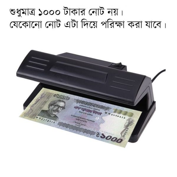 Money Checker Light Professional Series