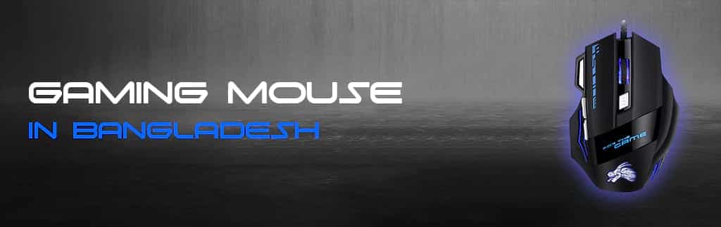 Banner of Gaming Mouse In Bangladesh