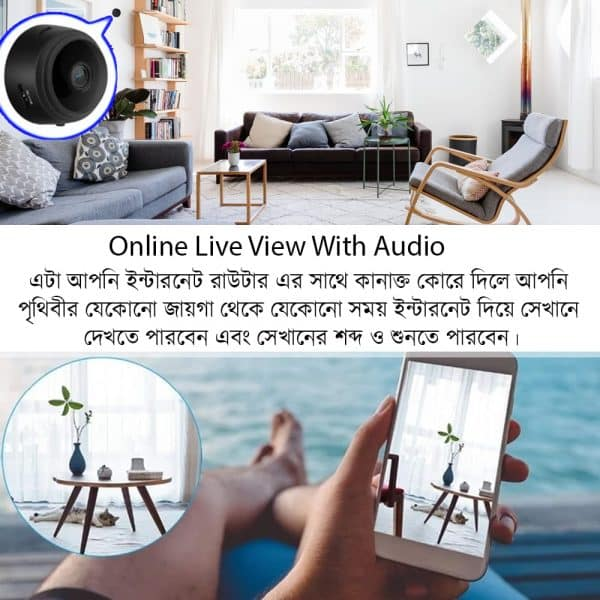 You can access the a9 mini wifi ip camera remotely if you connect it to your router