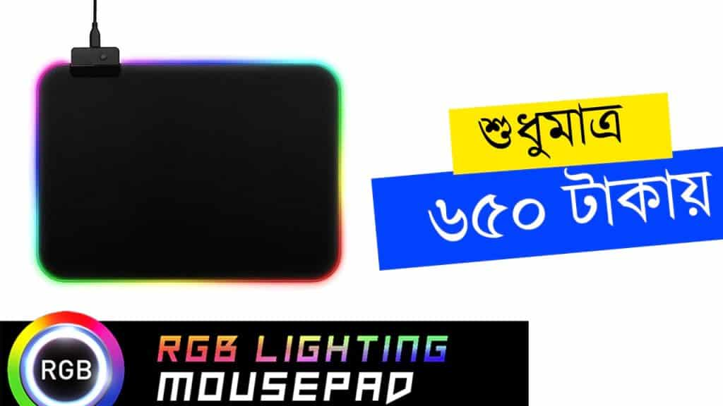 JD-30 RGB Mouse Pad Banner Image