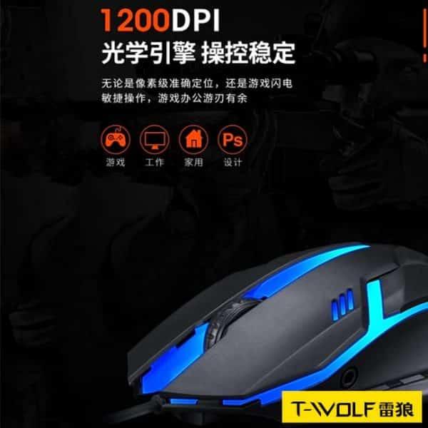 V1 Mouse has 1200DPI and high quality optical sensor